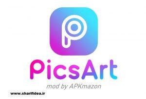 پیکس آرت
